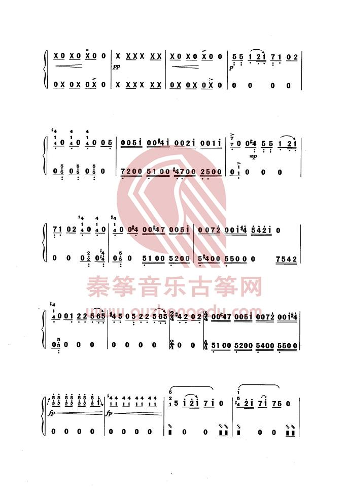 古筝曲谱,渔舟唱晚古筝谱,古筝表演文凭级,最新版古筝考级谱,古筝谱子